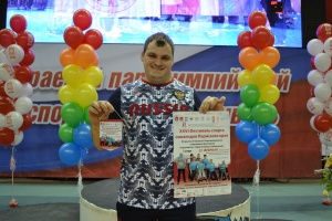 Polyex supported Paralympic Festival in Perm